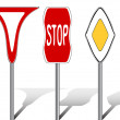 Stock Vector: Stylized traffic signs