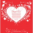 Valentin s day card with heart — Stock Vector #4262380