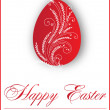 Red egg for easter - Stock Vector
