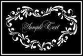 Coração decorativo vector — Vetorial Stock