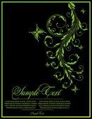 Green beautiful branch — Stock Vector