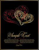 Romantisk dekoration med hjärta — Stockvektor