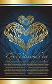 Ozdobné zlaté srdce — Stock vektor