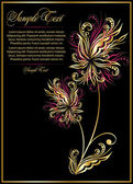 Decorative flower for design — Stock Vector