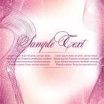 Elegance pink background — Stock Vector