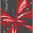 Abstract background with butterfly — Stock Vector