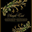 图库矢量图片: Elegance flourish background with branch