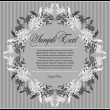 Flourish decorative frame — Image vectorielle