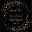 Elegance flourish illustration - Vettoriali Stock