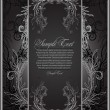 Vector flourish illustration for decoration — Stock vektor