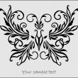 Art butterfly — Vector de stock #4486255