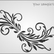 Vector de stock : Art floral design element