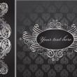 Vector de stock : Artistic vintage background