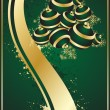 Decorative green christmas background — Image vectorielle