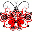 Stock Vector: Elegance butterfly