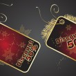 Royalty-Free Stock Vector Image: Red Discount card templates, vector