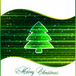 Stock Vector: Shiny christmas backdrop