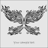 Black butterfly on a white background, Element for design, vecto — Stock Vector