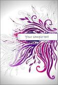 Vector violet floral illustration — Stock Vector