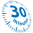 30 minutos — Vector de stock