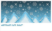 Slopes of the mountains with snow — Stock Vector