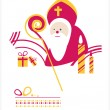 St. Nicholas Day. Man — Stock Vector