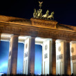 brandenburger gate — Stock Photo