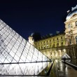 Louvre — Stock Photo #5119235