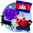 Stock Vector: Merry Christmas, Cambodia!