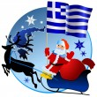 Merry Christmas, Greece! - Imagen vectorial