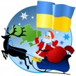 Royalty-Free Stock Vector Image: Merry Christmas, Ukraine!