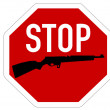 Stock Photo: Stop shotgun