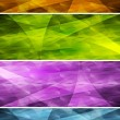 Vibrant banners - Stock Vector