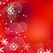 Royalty-Free Stock Imagem Vetorial: Christmas elegant red background