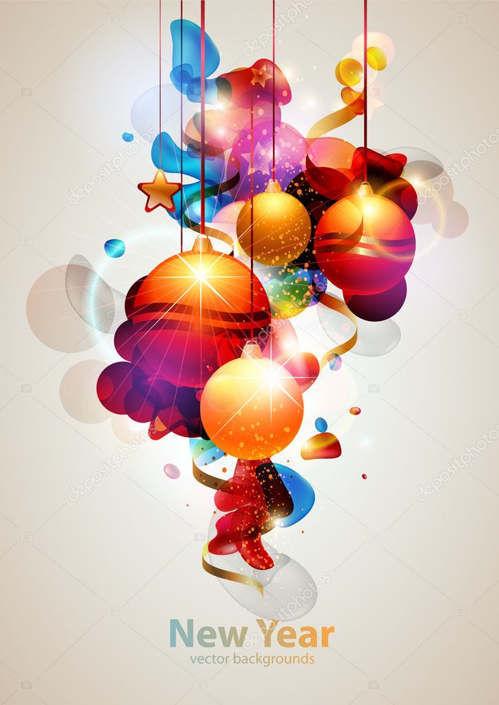 Christmas  background. — Stock Vector #4242498
