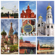 Collage Moscow Kremlin — Stock Photo