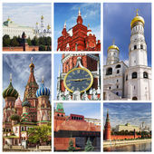 Collage Moscow Kremlin — Stock Photo