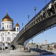 Stock Photo: Christ the Saviour Cathedral