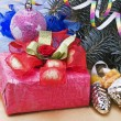 Christmas gifts under the tree — Stock Photo