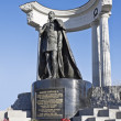Monument to Emperor Alexander II - Stock Photo