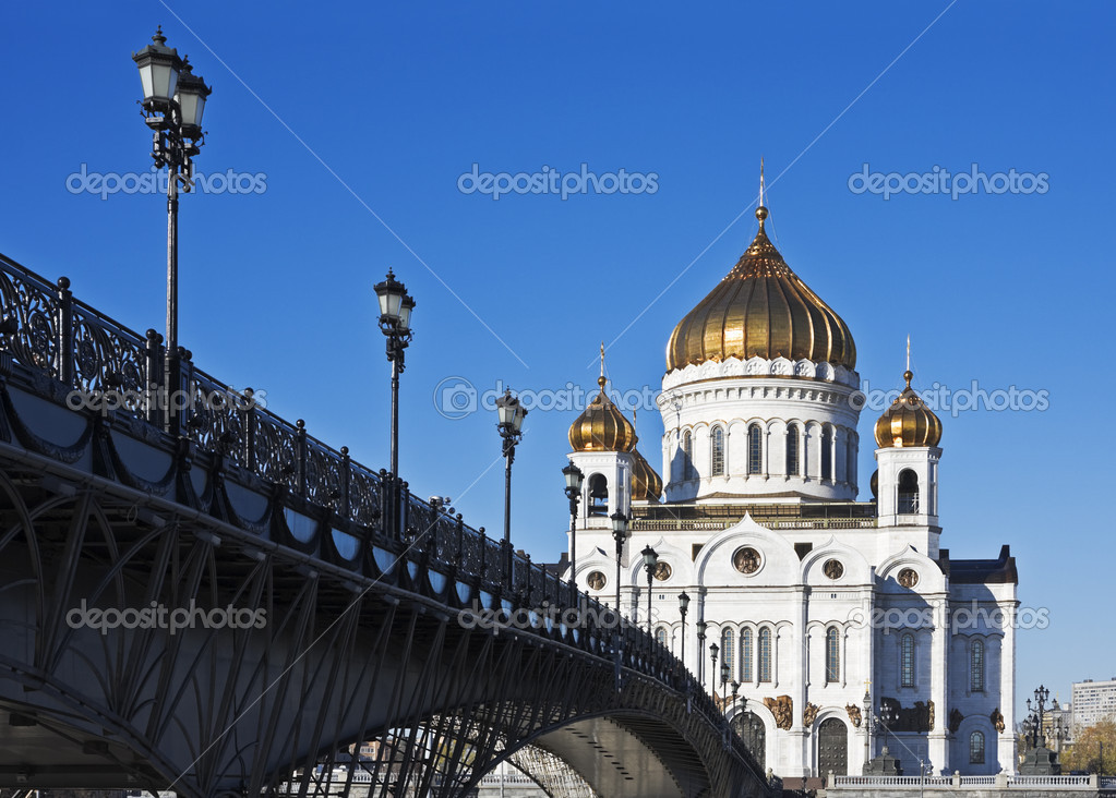 Cathedral of Christ the Saviour in Moscow. — Stock Photo #4278321