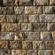 A part of brick wall - Stock Photo