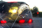 Wet windshield — Stock Photo