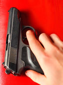Russian Gun — Foto de Stock