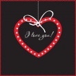 Vintage valentine card with cute hearts — Stock Vector #4756106