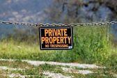 Private property — Stock Photo
