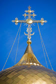 Dome and cross on a Christian temple — Stock Photo