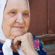 Portrait of the old woman — Stock Photo #4150764
