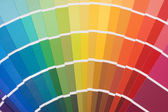 Color guide for selection — Stock Photo