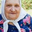Portrait of old woman — Stock Photo #4290512